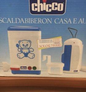Подогреватель для детского питания/бутылочек