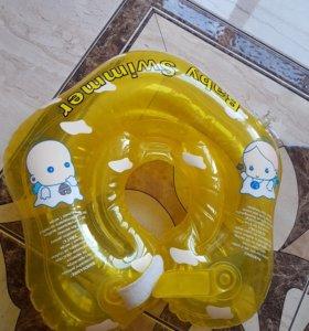Круг на шею для купания с рождения