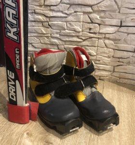 Лыжи, ботинки , палки (комплект)