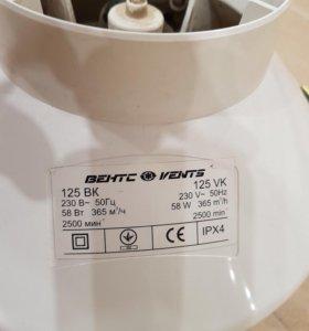 Вентилятор канальный «Вентс» диаметр 125