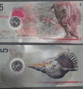 Мальдивы 5 руфий 2017 футбол пластик UNC пресс