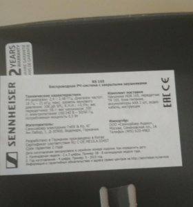 Наушники Sennheiser hdr 165