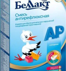Беллакт Антирефлюкс
