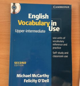 Английский язык. Издание Cambridge