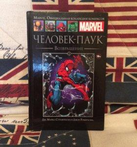 Книга-комикс «Человек-паук»