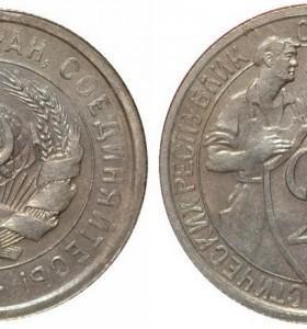Продам старинные монеты недорого)