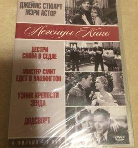 Диски с фильмами по 50 рублей