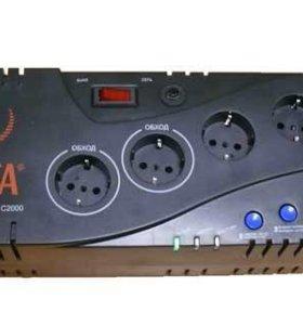Стабилизатор С2000