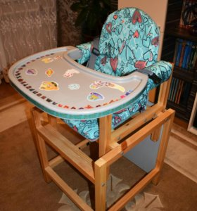 Стул-стол для кормления.