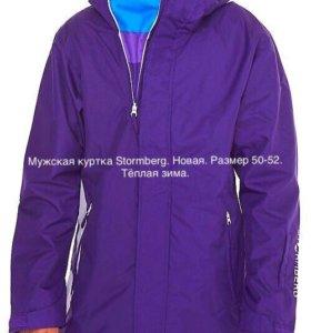 Мужская куртка Stormberg. Новая. Размер 50-52.