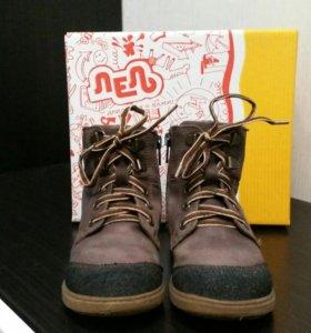Ботинки осенние Лель
