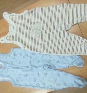 Одежда для мальчика.