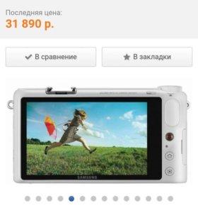 Срочно продам фотоаппарат фотоаппарат почти новый