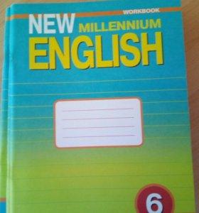 "Рабочая тетрадь ""New Millennium English"" 6"