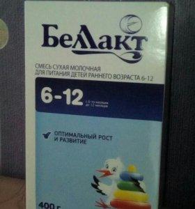 Смесь Беллакт от 6 до 12