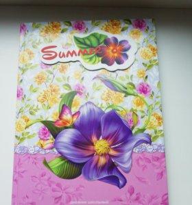 Дневник школьный для девочки.