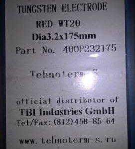 Электрод вольфрамовый WT20 ф3.2 x 175мм RED