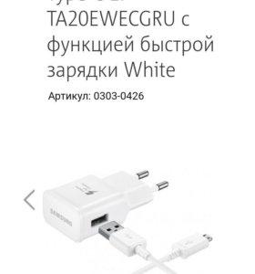 Обменяю зарядку от iPhone на зарядку Samsung