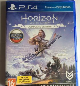 Horizon Zero Dawn Complete Edition новый диск PS4