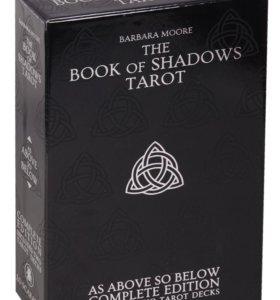 Таро Книга Теней НАБОР из двух колод + книга