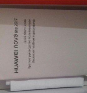 Huawei nova 2017