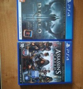 Продам игры PS 4