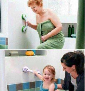 Для ванны