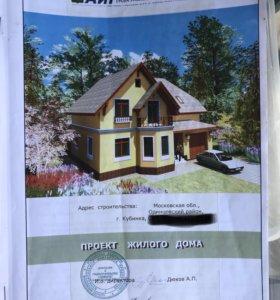 Продам готовый проект уютного двухэтажного дома