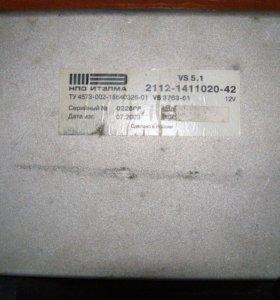 эбу ителма vs5.1 2112-1411020-42
