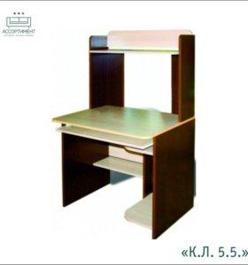 Компьютерные столы в наличии