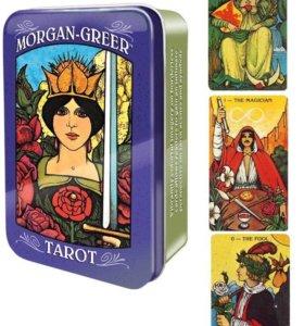 Таро Морганы Грир (Morgan-Greer Tarot)