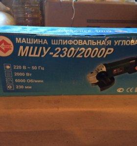Болгарка калибр 230/2квт