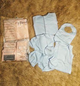 Комплект на выписку Mothercare (голубой продан)