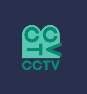 Профессиональная установка видеонаблюдения