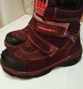 Демисезонные ботинки Минимен
