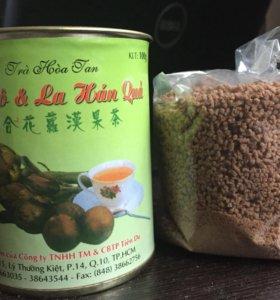 Вьетнамский чай с экстрактом артишока