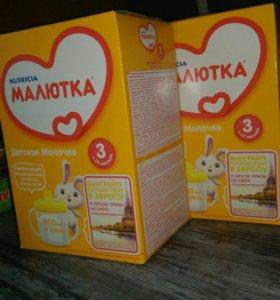 Детское молочко Малютка3