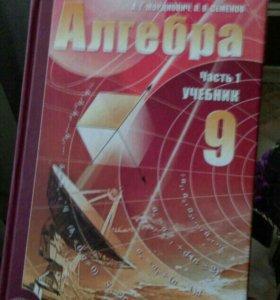 Учебники школьные в хорошем состоянии