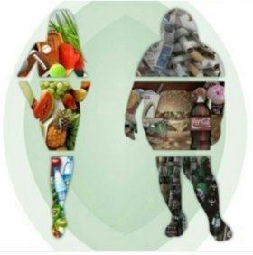 Первый этап системы похудения