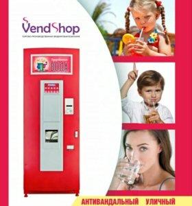 Автомат по продаже газированной воды Aquatic Bar