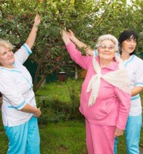 Сиделка уход за пожилыми людьми