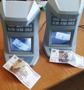 Детектор валют\банкнот PRO COBRA 1350 IR LCD серый