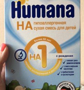 Смесь Humana HA гипоаллергенная