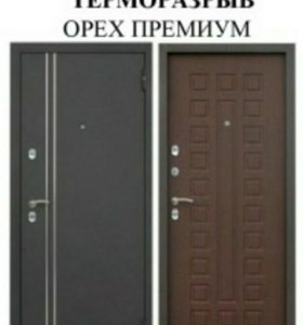 Дверь для улицы