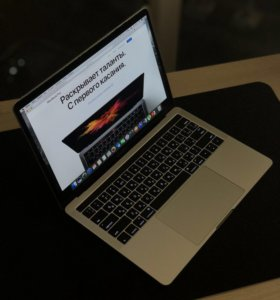 Apple MacBook Pro 13 512gb Touch Bar Late 2016