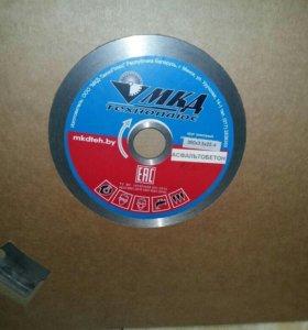 Новые Алмазные диски по асфальтобетону. Цена за шт