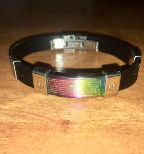 Стильный каучуковый браслет