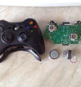 Джойстик на запчасти Xbox 360