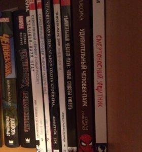 Комиксы marvel + книги человек паук