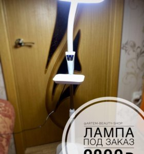 Лампа (под заказ)